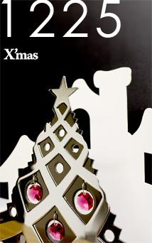 12/25はX'mas。金属でアレンジしたシンプルでモダンなクリスマスツリーはキャンドルと共にクリスマスムードを盛り上げます。