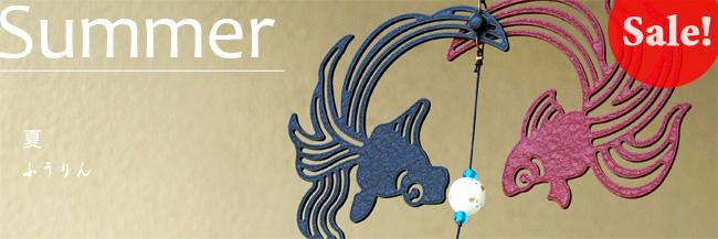 メタメントの風鈴 金魚をモチーフに、金属ととんぼ玉で構成された和モダンテイストの風鈴★当店限定販売&特価セール中★