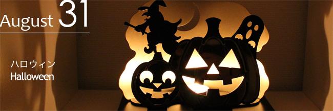 メタメント Halloween ハロウィン オーナメント LEDキャンドルもセッティングできるモダンなハロウィン飾り