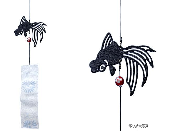META-FRIN 01B 出目金(デメキン)-黒